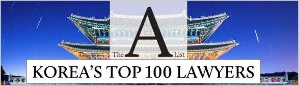Korea's Top Lawyers
