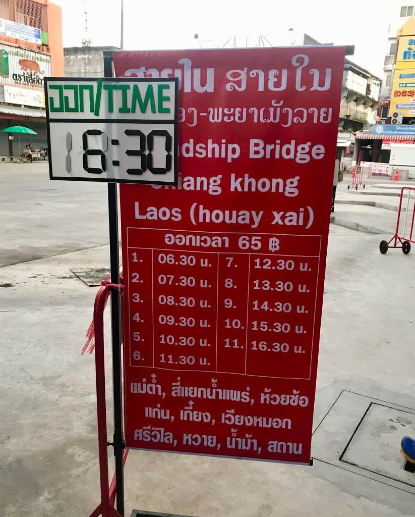 list of bus departure times