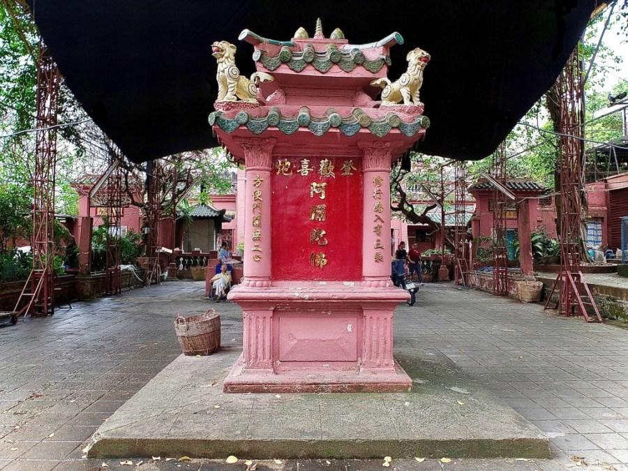 entrance to pagoda