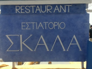 Vegan-friendly Skala Restaurant in Oia, Santorini