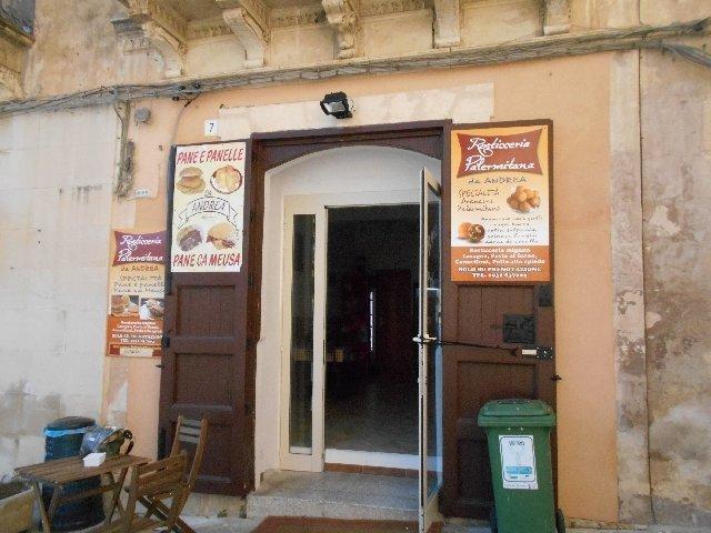 Sicilian fast food
