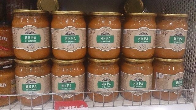 Kabachkovaya Ikra - vegan food in Russia