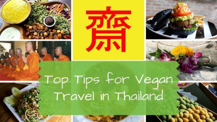top-tips-for-vegan-travel-in-thailand - vegan in Thailand