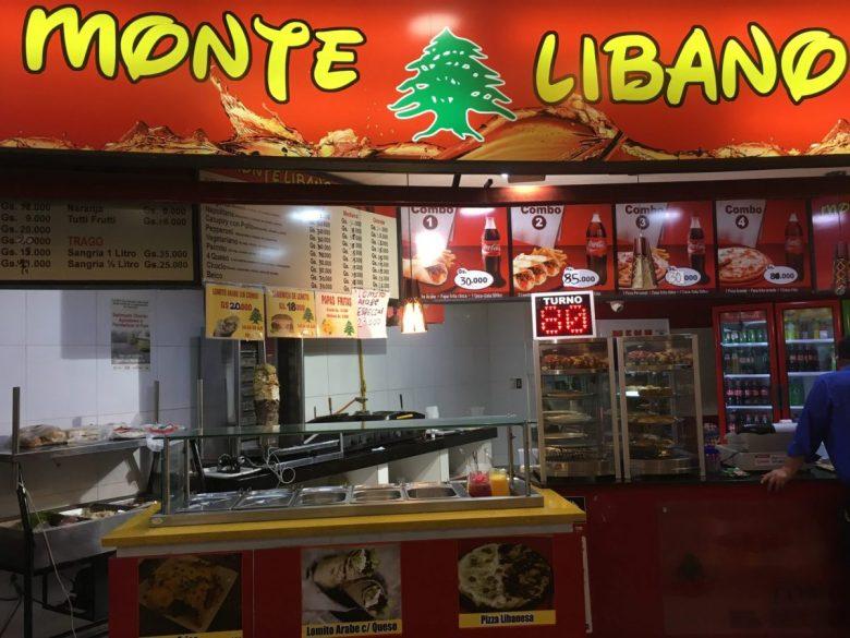 Monte Libano Asunción - Paraguayan restaurant
