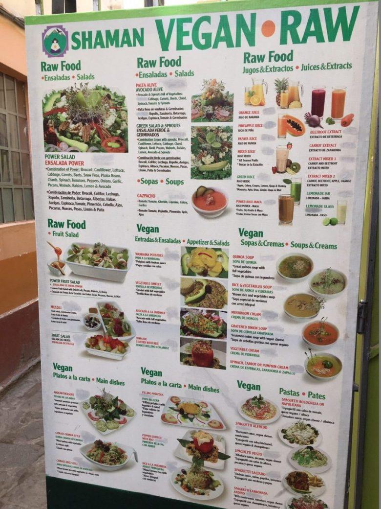 Shaman Vegan Restaurant Cusco
