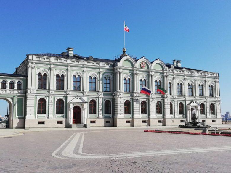 Presidential Palace of Tatarstan