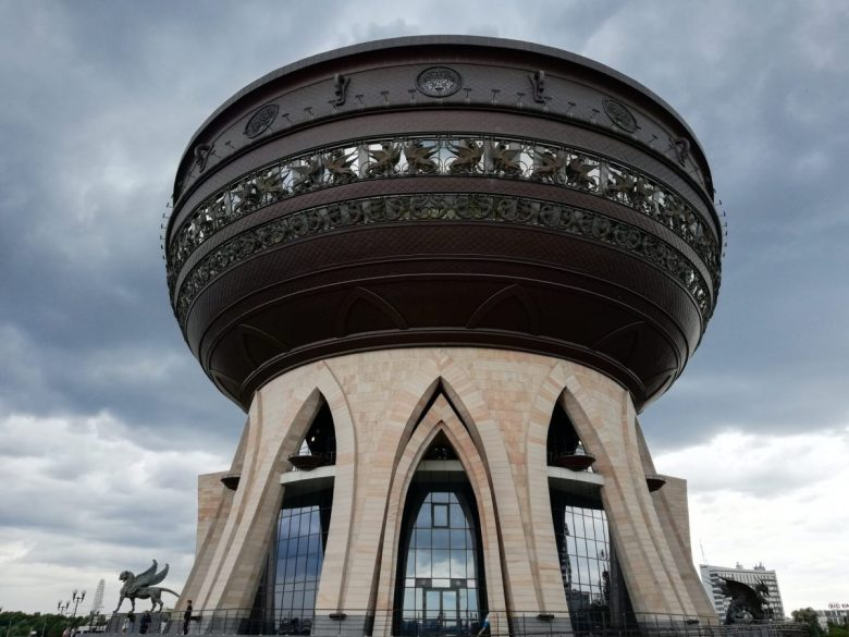 Kazan Family Center