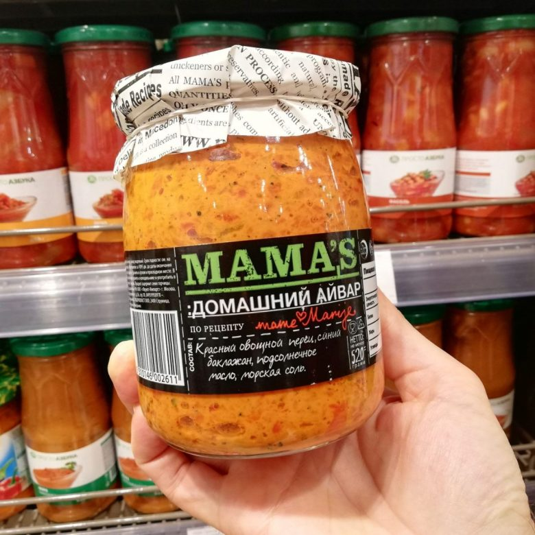 Ajvar, a popular spread in southeastern Europe