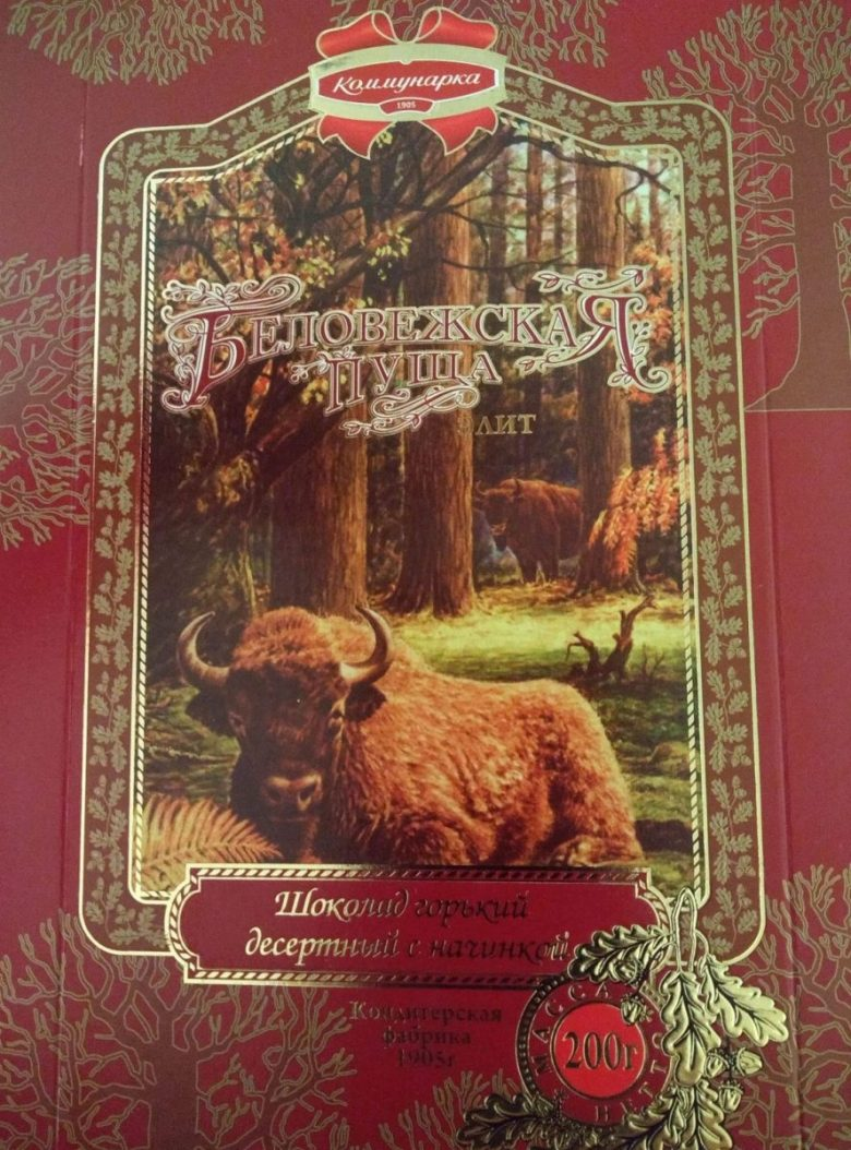 Bison chocolate from Belarus, Minsk