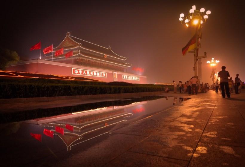 Beijing reflection