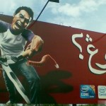 Internet billboard with Jawi script