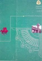 Annual Report 1992