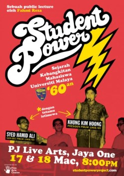 'Student Power' lecture poster (Courtesy of Fahmi Reza)