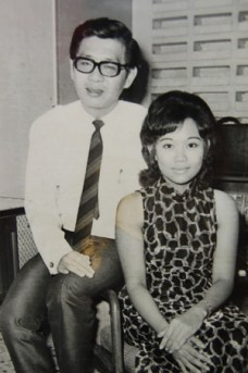 With wife Toh Puan Wong Yoon Chuan in a 1972  photo.