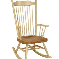 Troutman Rocking Chairs Kid Plastic Rockers