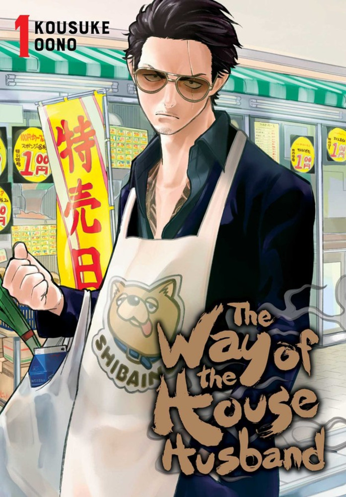 The Way of the Househusband Volume 1 Review - TheOASG
