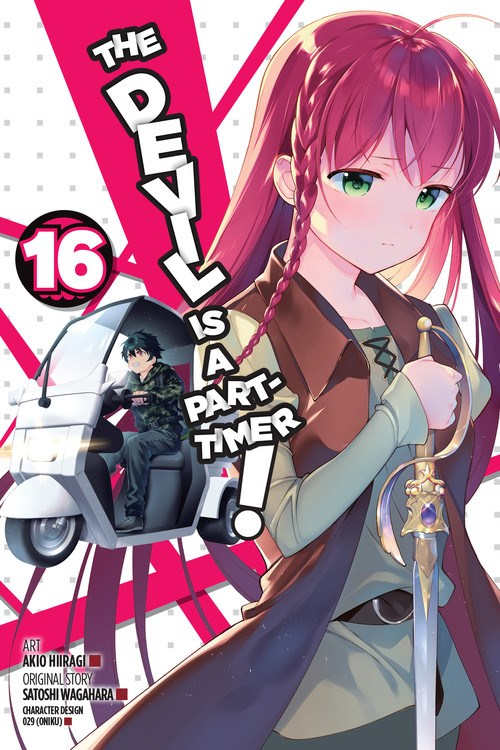 The Devil is a Part-Timer! Volume 16 Review