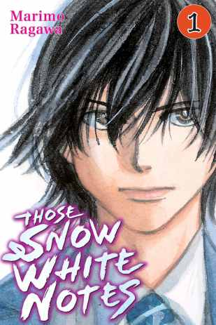 Those Snow White Notes Volume One cover