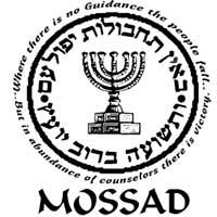 Mossad icon