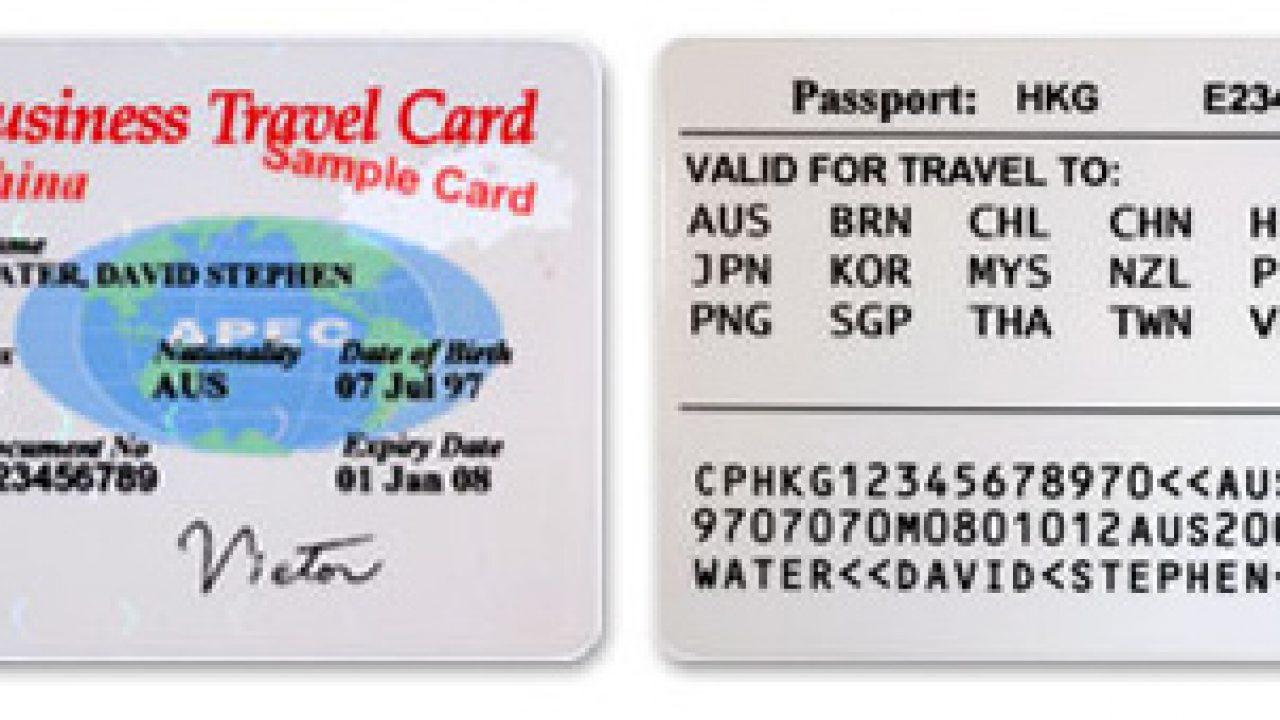 Apec Business Travel Card Hong Kong Renewal   Anexa Wild