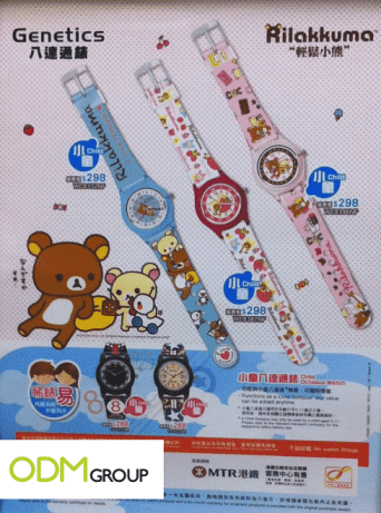 Logo Watch PWP by Hong Kong MTR x Rilakkuma