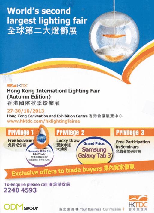 HKTDC Free Souvenir - Clock