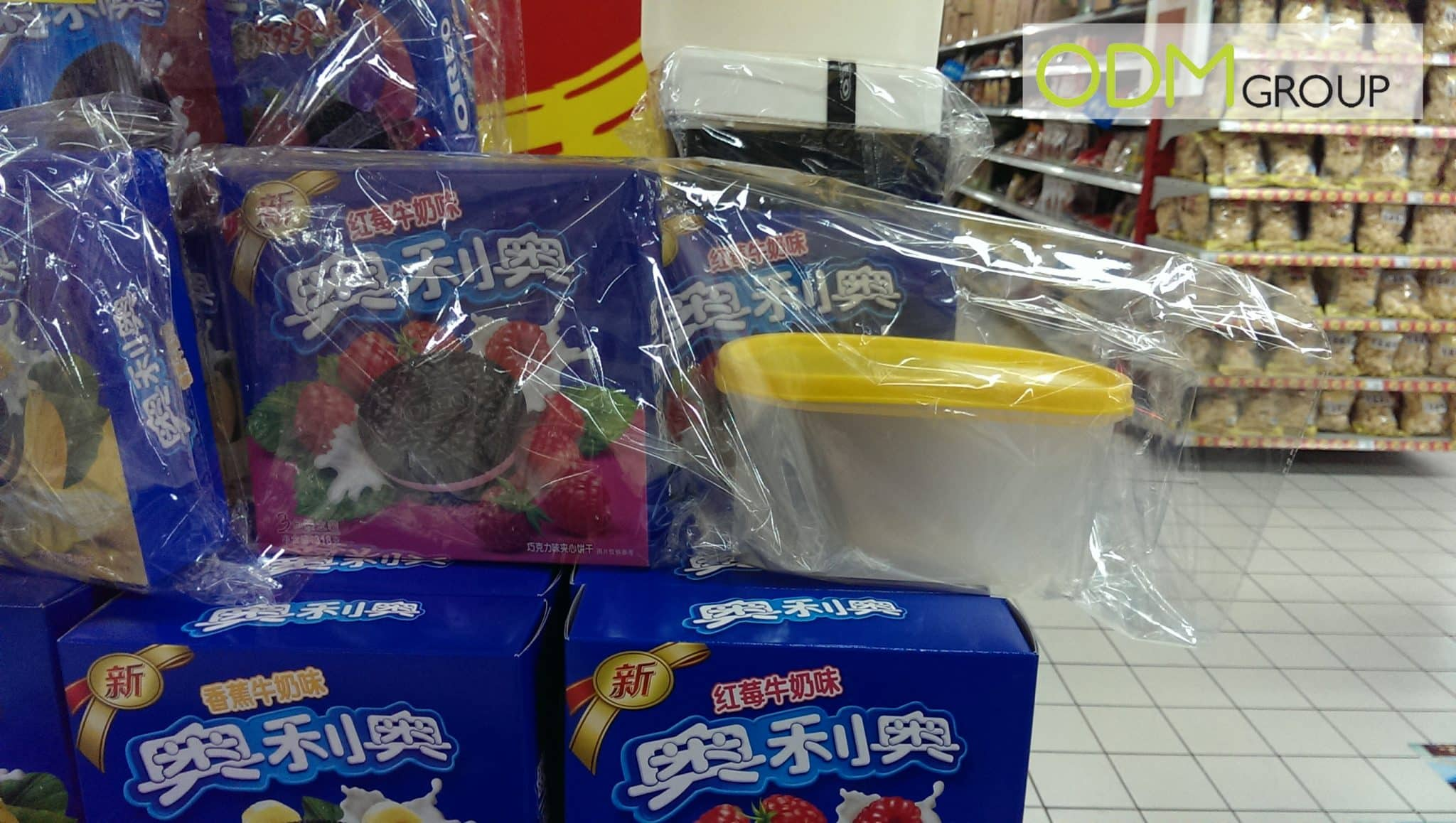 Gift with purchase by oreo