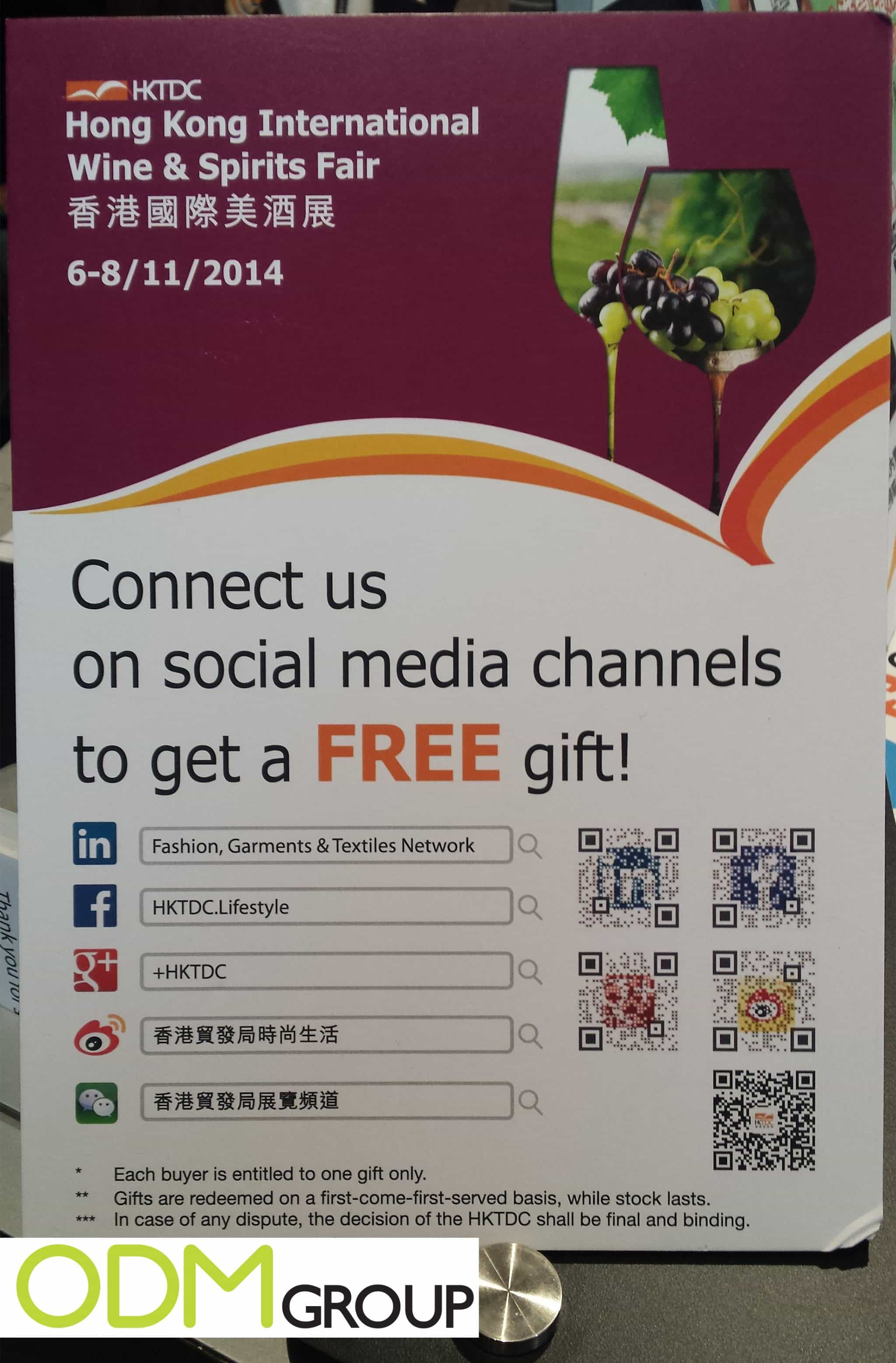 Facebook like gift QR code