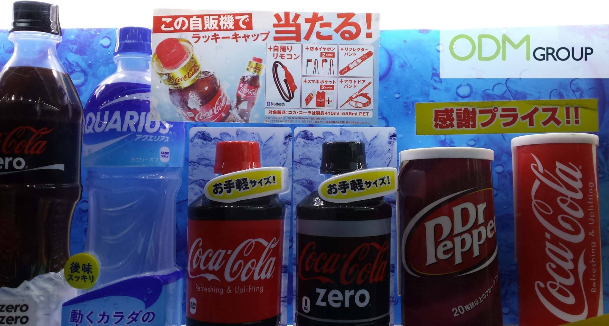 On Pack Promotion - Coca Cola Bottle Necklace
