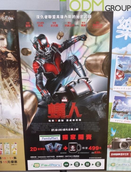 Family Mart's Ant-Man Movie Marketing Offer