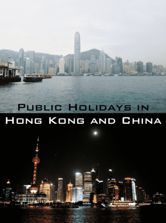 Hong Kong and China Public Holidays 2014