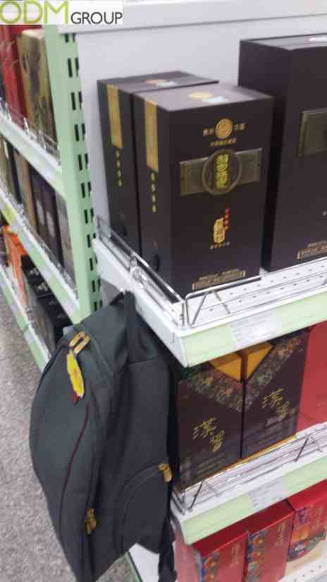 Promotional Bags by Guizhou Maotai Distillery (Group)