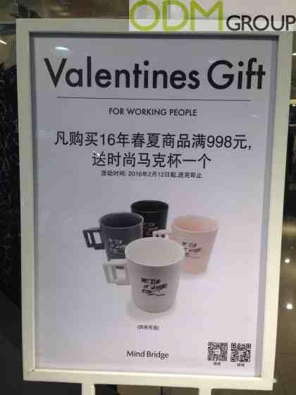 Valentines Day Promotion: Branded Mug by Mind Bridge
