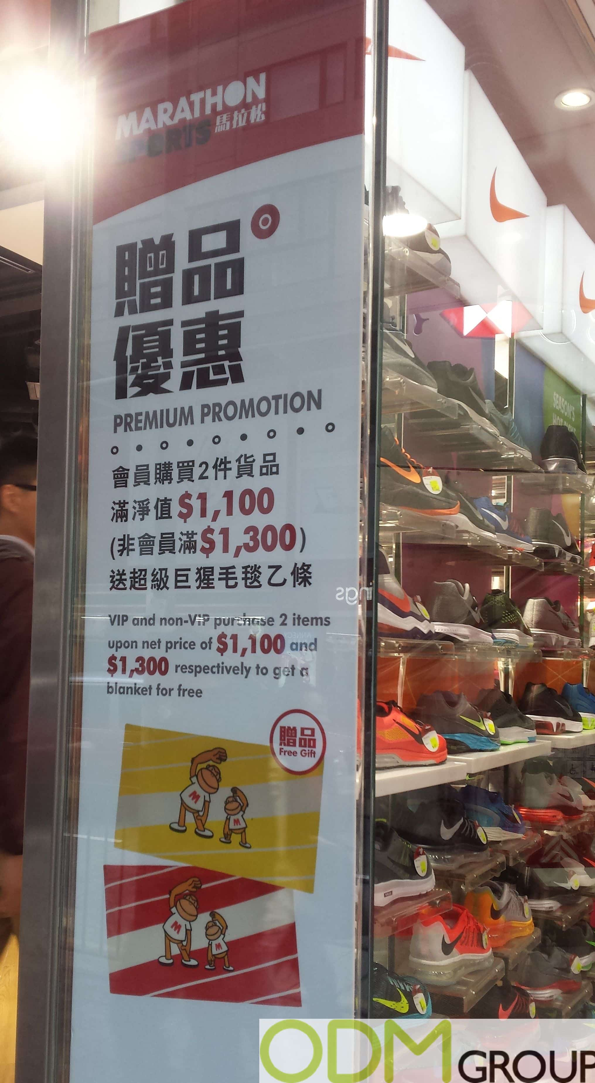 Marathon Sports offer Free Towel as Purchase Gift