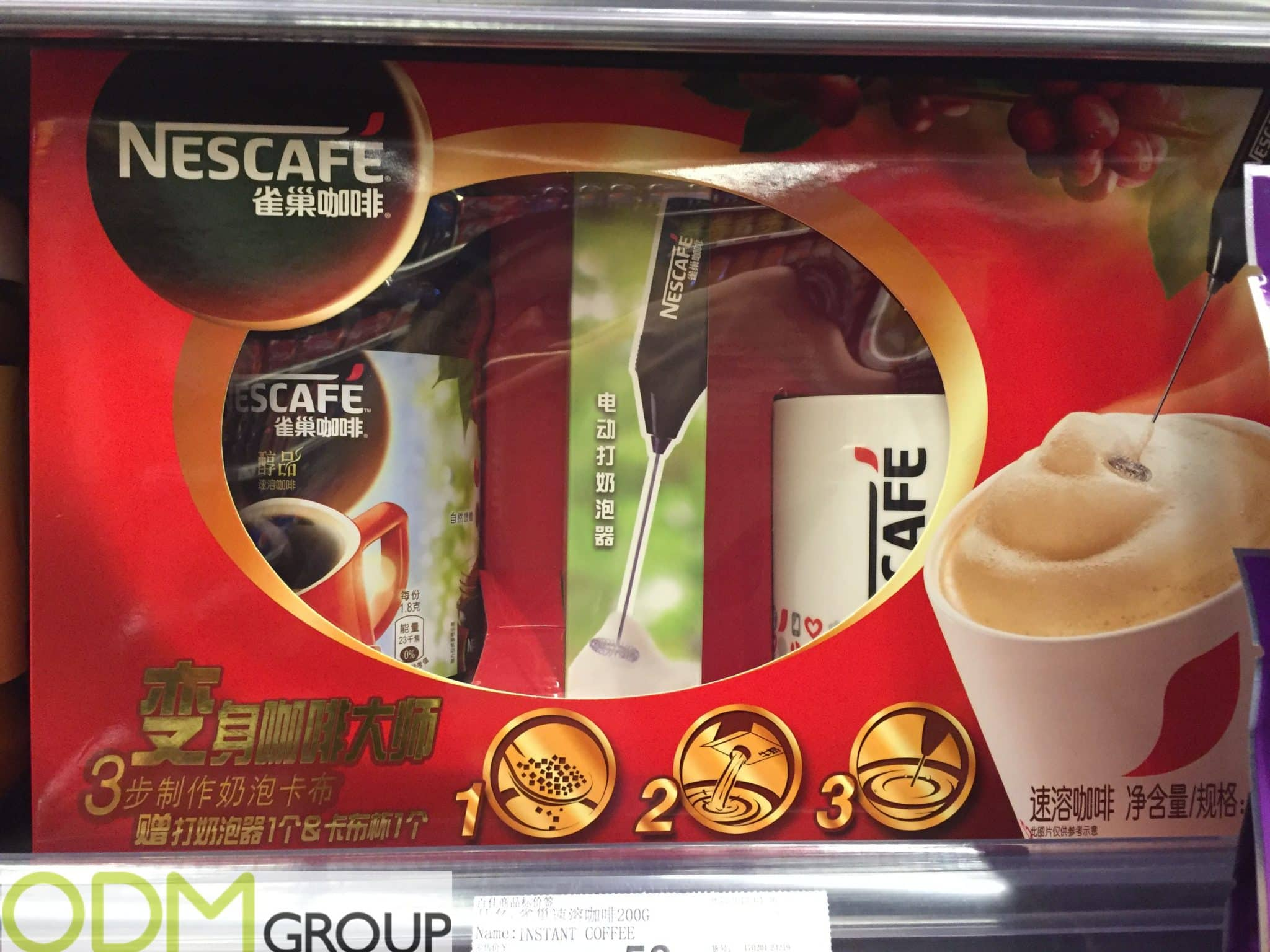 Nescafé On-pack Promotion - Free Milk Frother and Mug