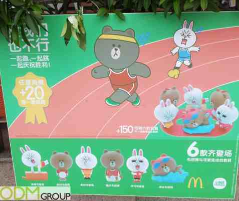 Free Gift with Purchase with McDonald's Happy Meal