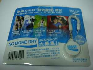 Pocari Marketing Promotion - 100,000 Shirts in China