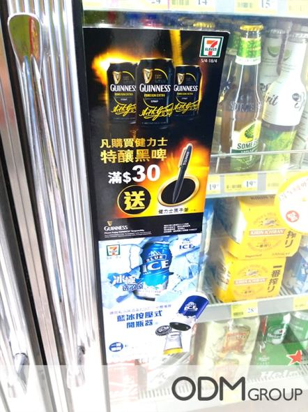 GWP promotion ideas for beer cans in Hong Kong