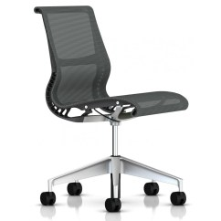 Home Office Chair No Wheels Uk Pull Out Bed Herman Miller Setu