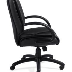 Office Chair Leaning To One Side Metal Rocking Chairs Sale