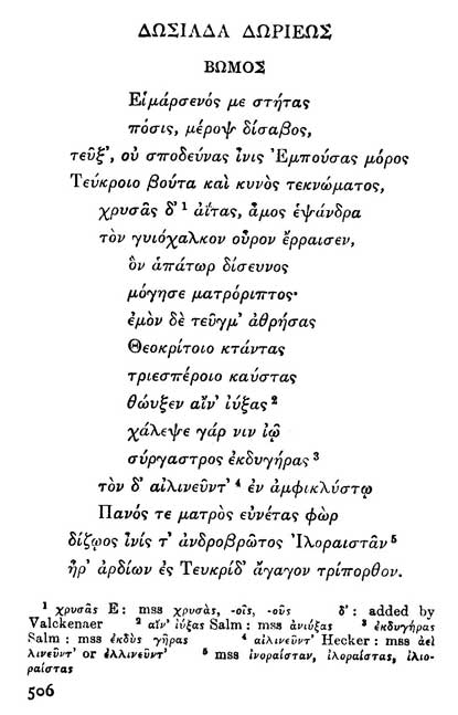 PATTERN POEMS Theoi Classical Texts Library