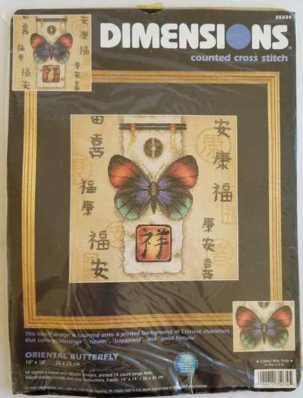 Dimensions Counted Cross Stitch Kit Oriental Butterfly 2000 No. 35034 Asian Theme