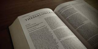 1  2 Thessalonians and Work  Bible Commentary  Theology