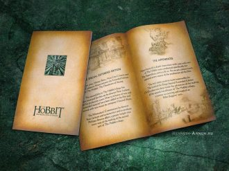 Desolation of smaug EE inlay booklet