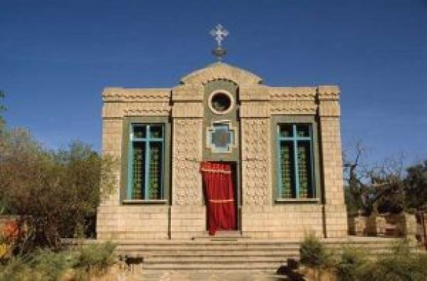 Chapel of Tablet, Ethiopia: The Ultimate Blind List