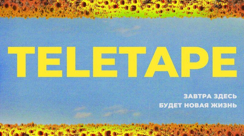 Teletape Album Cover