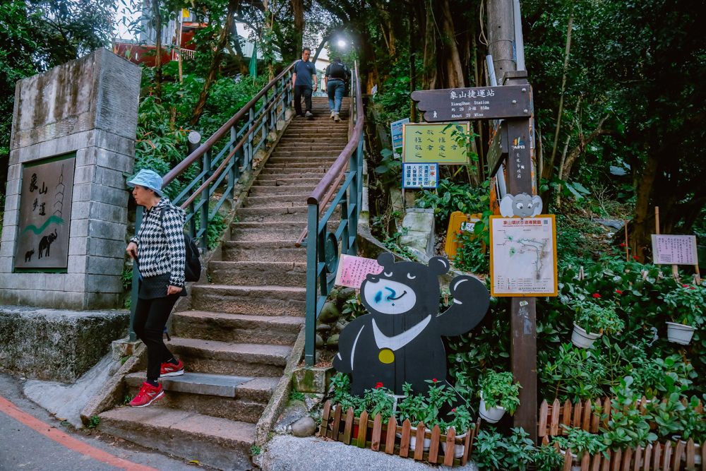 6 days Taiwan travel guide and itinerary in Elephant mountain