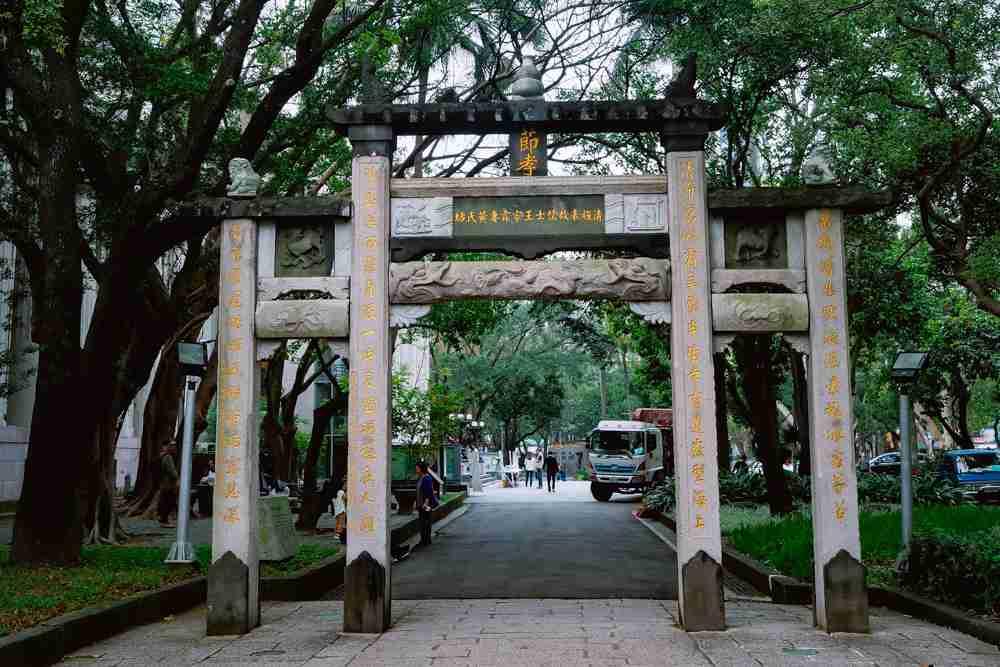 Peace Park in taipei taiwan
