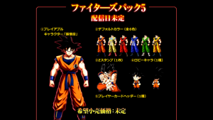 DBFZ Base Goku colors