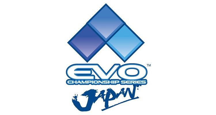 evo-japan-white-logo.jpg